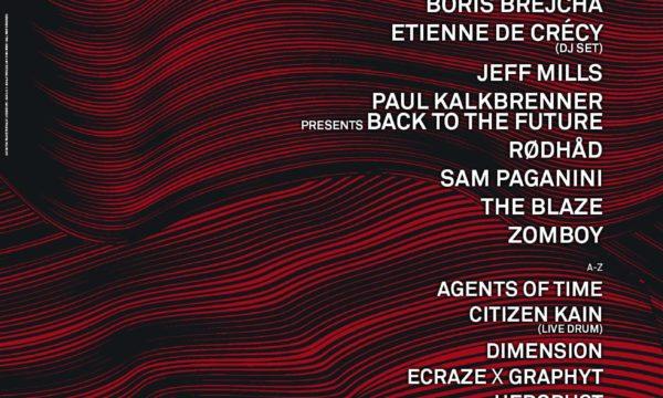 I Love Techno Montpellier 16_12_2017