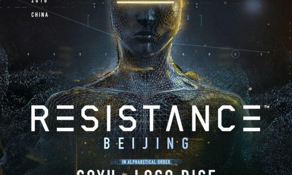 resistance-beijing-lineup